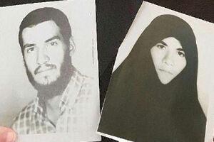 اشرف فراهانی خواهر شهیدان مسعود و اقدس ساروق فراهانی - کراپشده