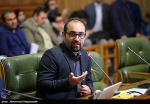 حقوق ناحق برخی مدیران شهرداری تهران