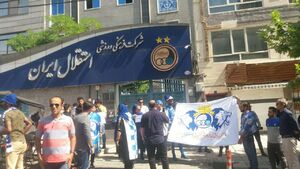 مخالفت با استعفای دو معاون باشگاه استقلال