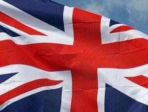 جشن تولد ملکه انگلیس؛ از جیب ملت ایران!