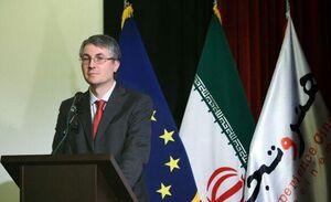 تلاش اروپا برای ایجاد پل فرهنگی با ایران