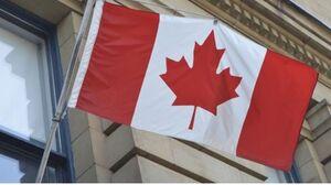 پرچم نمایه کانادا
