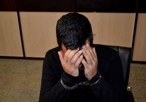 محاکمه پرستار خانگی به اتهام قتل پیرمرد