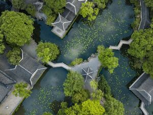 عکس/ زیباترین باغ چینی