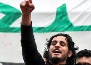 تبدیل تروریست به فوتبالیست نایس توسط BBC +عکس