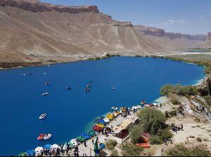 پرجاذبهترین مناطق افغانستان