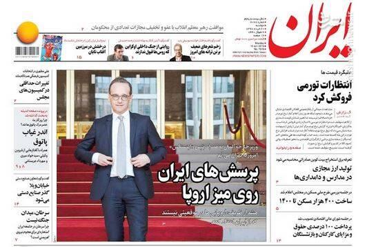 ایران: پرسشهای ایران روی میز اروپا