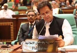پیام جالب عمران خان به مردم پاکستان: همه از پویش اعلام دارایی حمایت کنید