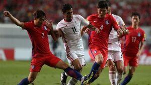 عکس/ پوستر AFC برای بازی ایران و کره جنوبی