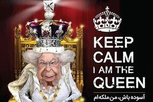 فیلم/ هدیه دانشجویان ایرانی به ملکه انگلیس