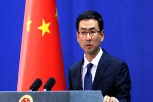 چین: قلدری یکجانبه آمریکا توموری وخیم شده است