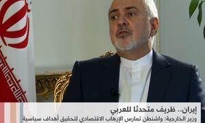 توئیت ظریف درباره دیپلماسی فعال ایران