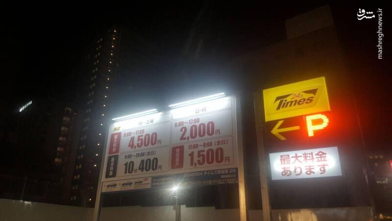 قانون جالب ژاپن برای خرید و فروش خودرو