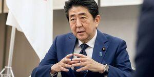 فیلم/ لحظه ورود نخست وزیر ژاپن به تهران