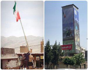 تحریف تصویر معروف سیل پلدختر توسط شهرداری تهران