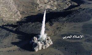 موشک یمن باز هم عربستان را هدف قرار داد