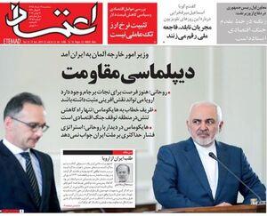 روزنامه اعتماد به سعید جلیلی واگذار شد؟ +عکس