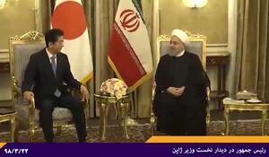 فیلم/ دیدار روحانی و نخست وزیر ژاپن