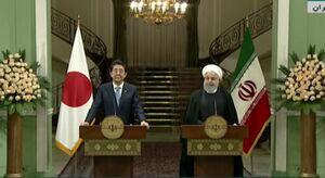 فیلم/ ابراز علاقمندی ژاپن برای خرید نفت ایران