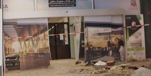 یمنیها آبروی «پاتریوت» را بُردند