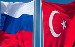 پرچم نمایه ترکیه و روسیه