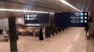 اولین فیلم منتشرشده از لحظه برخورد موشک نیروهای یمنی به فرودگاه «ابها» عربستان