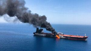 حمله به نفتکشها در دریای عمان