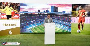 معارفه رسمی ستاره جدید رئال مادرید/ هازارد به رویای کودکی خود دست یافت +عکس