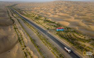 عکس/ خلاقیت چینیها در ساخت جاده