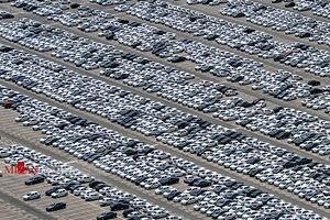تصاویر هوایی از پارکینگ ایران خودرو