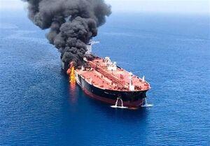 نفتکش های حادثه دیده از آب های تحت نظارت ایران خارج شدند/۲۳ خدمه خارجی امشب به دبی پرواز می کنند