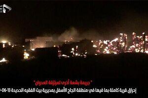 ائتلاف سعودی یک روستا را در غرب یمن آتش زد +عکس