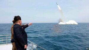 کره شمالی آماده آزمایش شلیک موشک از روی زیردریایی