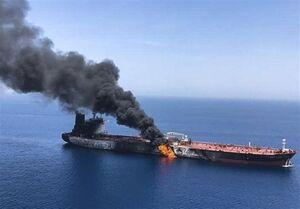 پیام اقدام مشکوک علیه نفتکشها در دریای عمان