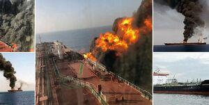 اپراتور نروژی نفتکش حادثه دیده در دریای عمان: ایرانیها از خدمه به خوبی پذیرایی کردند