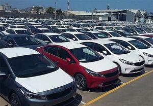 جدول/ رشد قیمت در بازار خودروهای داخلی