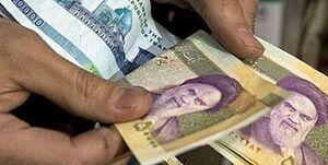 اختصاصی| اولتیماتوم یک هفتهای مجلس به دولت برای اعمال افزایش حقوقها