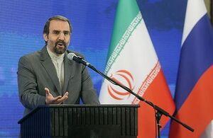 امضای اسناد مهم اقتصادی بین ایران و روسیه