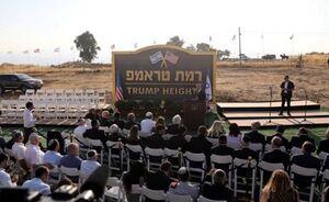 نتانیاهو یک منطقه در جولان اشغالی را به اسم ترامپ زد