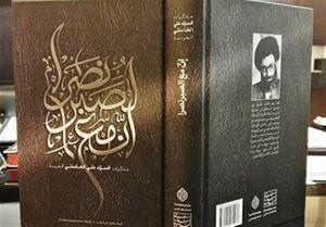 نظر شاعر لبنانی درباره خاطرات رهبر انقلاب