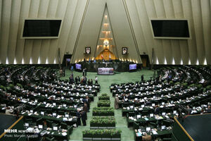 جلسه علنی آغاز شد/ سوال از وزیر ارتباطات در دستور کار مجلس