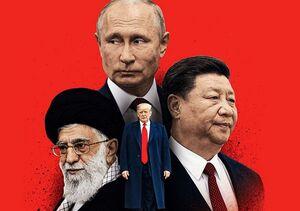 ترامپ در محاصره سه ابر قدرت دنیا +عکس