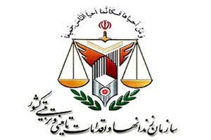 توضیحات سازمان زندانها در خصوص فوت علیرضا شیرمحمدعلی