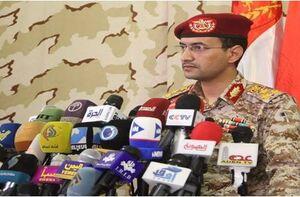 یمن: فرودگاههای «أبها، جازان و نجران» به صورت مداوم هدف قرار خواهند گرفت