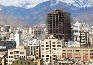 واحد ۱۴۳ متری در تهران، ۴۸۰ میلیون