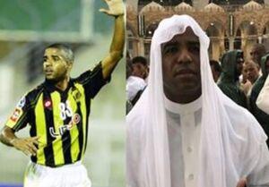 بازیکن برزیلی به دین اسلام مشرف شد +عکس