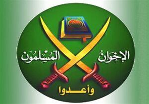 اخوانالمسلمین: فوت مُرسی «قتل عمد» است