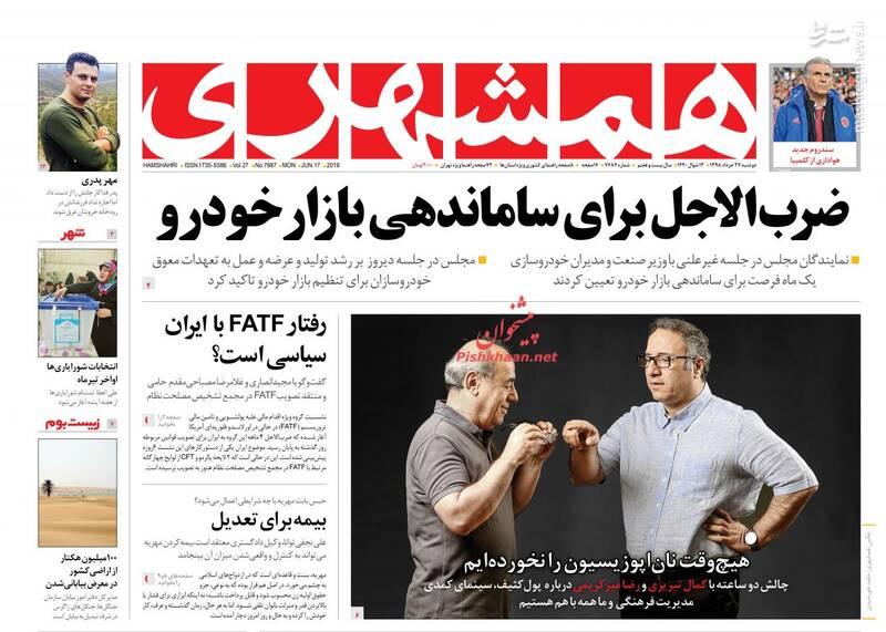 همشهری: ضرب الاجل برای ساماندهی بازار خودرو