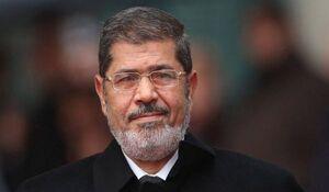 پایان عبرتآموز مرسی