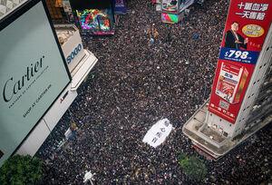 عکس/ آشوب معترضان در هنگ کنگ